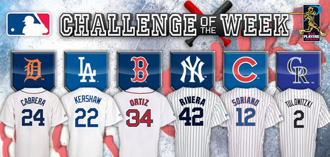 MLB 11 The Show Challenge of the Week: Choice of Signed MLB Jerseys