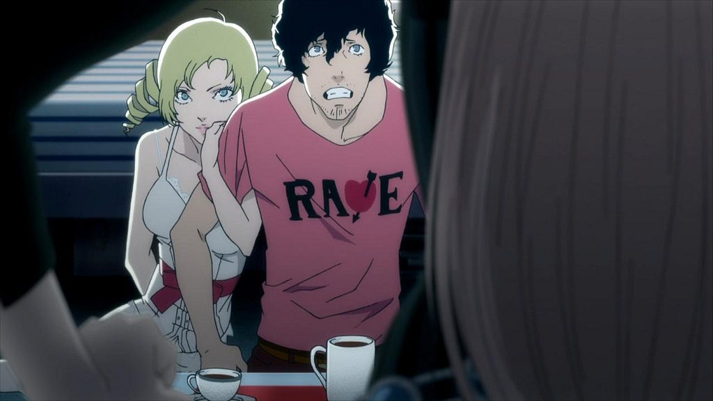 Inside the Twisted Psyche of Catherine