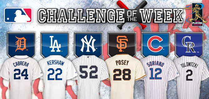 MLB The Show Challenge of the Week #22: Choice of Signed Jersey
