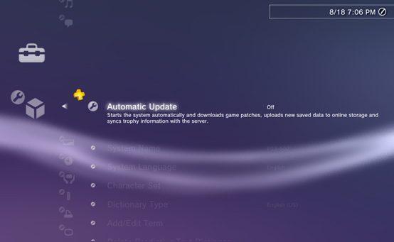 PS3 System Software Update (v3.70)