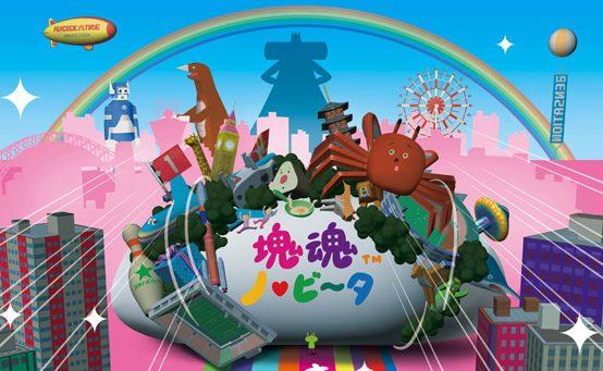 All-New Katamari Damacy Game Rolling Onto PS Vita from Namco Bandai Games