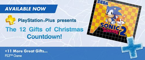 PlayStation Plus Presents 'The 12 Gifts of Christmas'