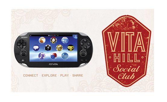 Join Us: Play PS Vita in Atlanta, Boston, Chicago, Miami, NYC Next Week