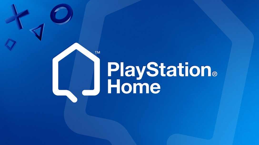 PlayStation Home: Every Journey Starts From Home