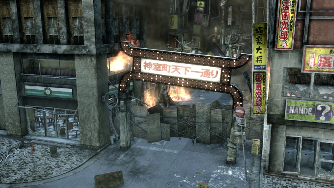 Before and After the Zombie Devastation in Yakuza: Dead Souls