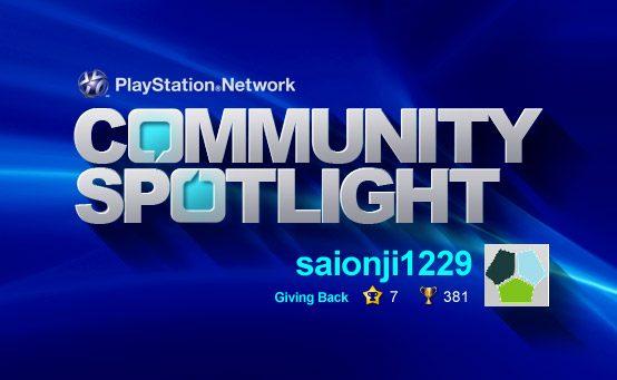 PSN Community Spotlight – Giving Back