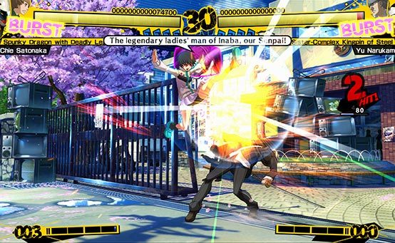 Back into the TV: Persona 4 Arena on PSN Tomorrow
