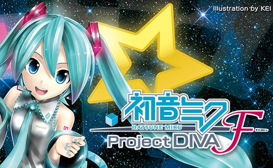 Project Diva F on PS3 This August: Hatsune Miku's North American Debut!