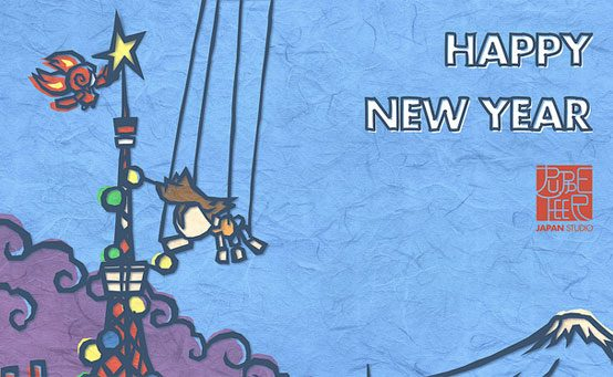 Happy New Year from the Puppeteer Team