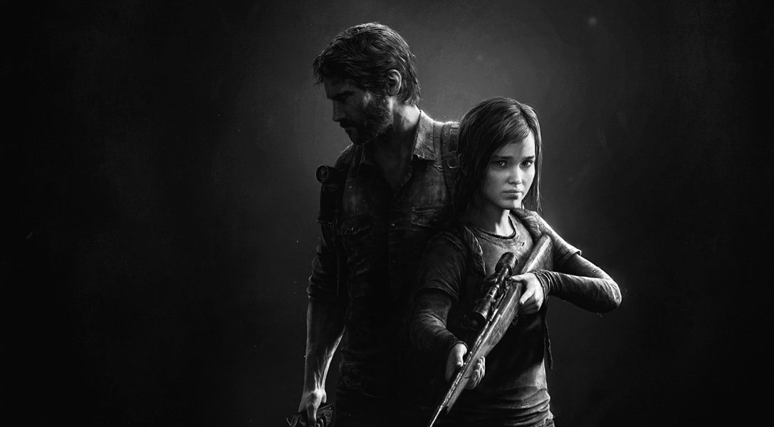 The Last of Us Remastered PS4 bundle unveiled