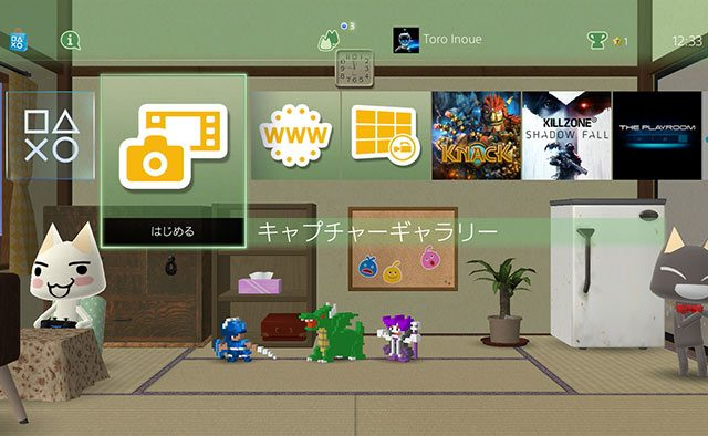 Themes Coming to PS4 and Vita, Live from PlayStation App Vita-bound