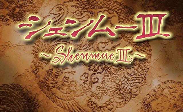 Yu Suzuki Begins Crowdfunding Shenmue III on PS4