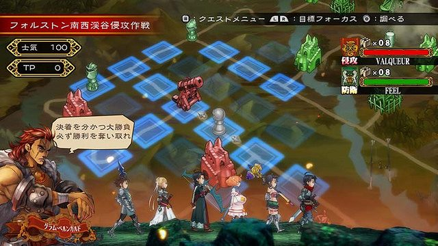 Grand Kingdom Coming to PS4 and PS Vita June 21st