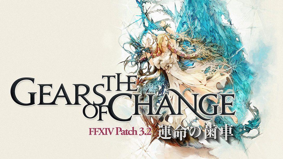 Exclusive Q&A: Naoki Yoshida Details FFXIV's New Mentor System