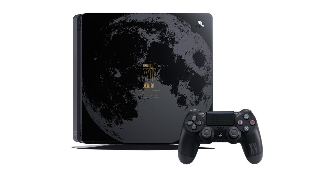 Limited Deluxe Edition Final Fantasy XV PS4 Bundle: Launching November 29