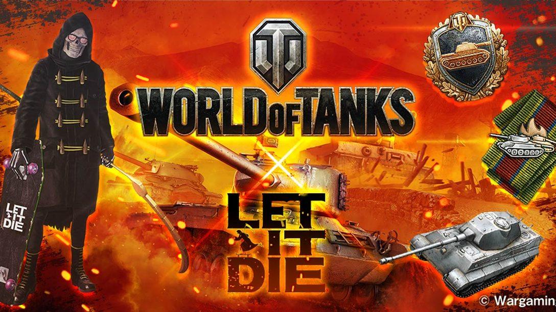 Let It Die Celebrates 1st Anniversary, World of Tanks Collaboration Starts Nov. 30