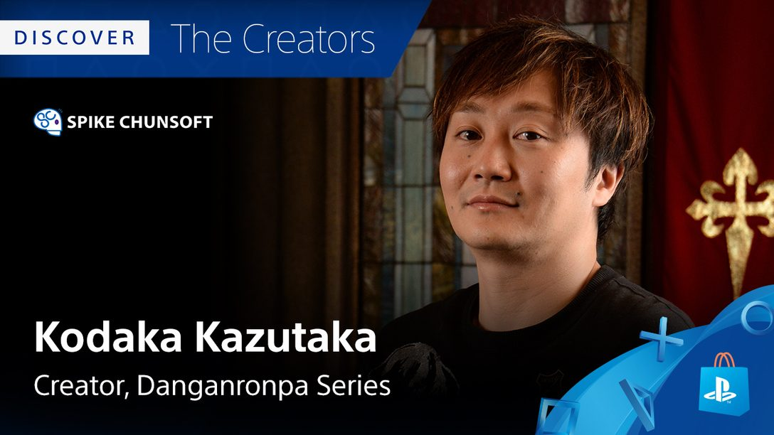 Discover the Creators: Kodaka Kazutaka