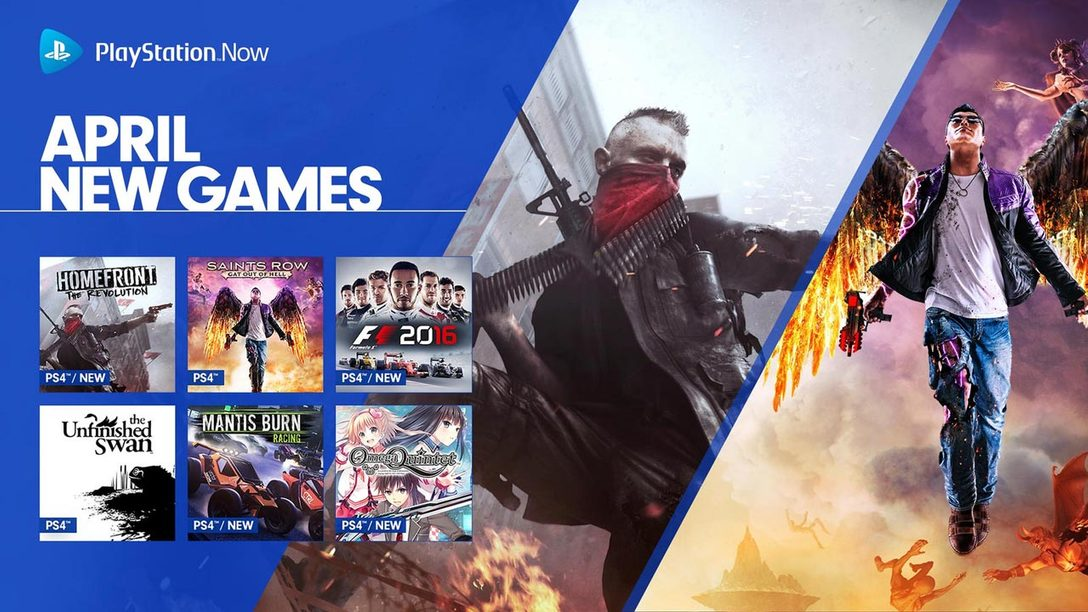 PlayStation Now April Lineup: Homefront, Saints Row, More