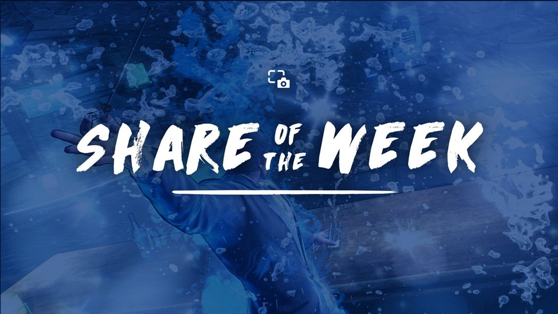 Share of the Week: Fist of the North Star: Lost Paradise