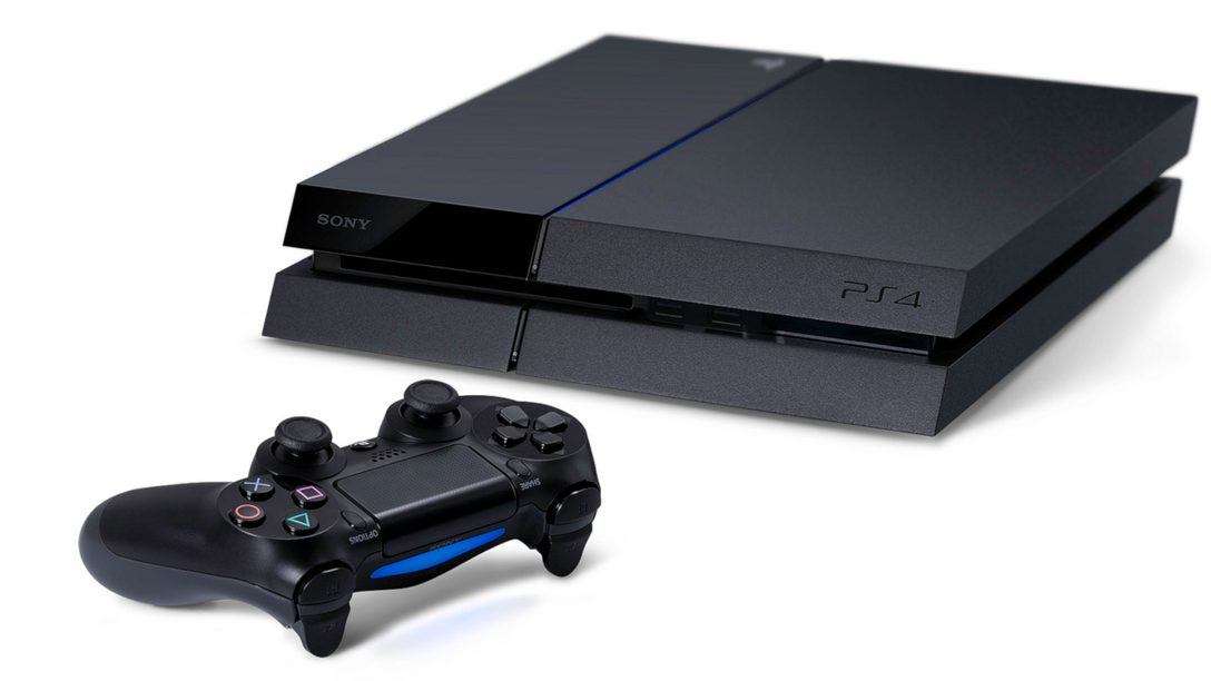 Celebrate the Fifth Anniversary of PlayStation 4