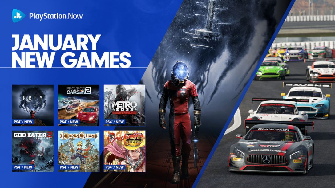 PlayStation Now Gets Prey, Project Cars 2, More in January