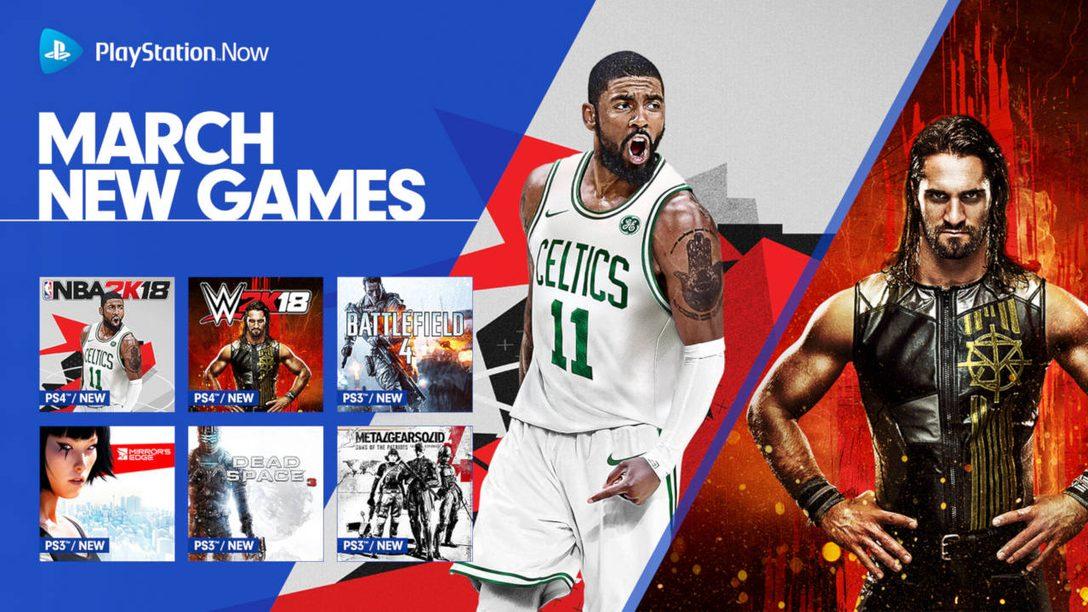PS Now Gets WWE 2K18, NBA 2K18, Battlefield 4, More in March