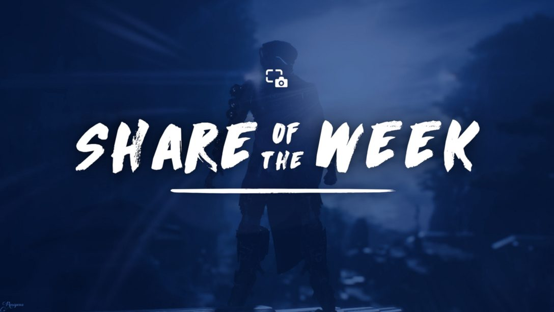 Share of the Week: Anthem