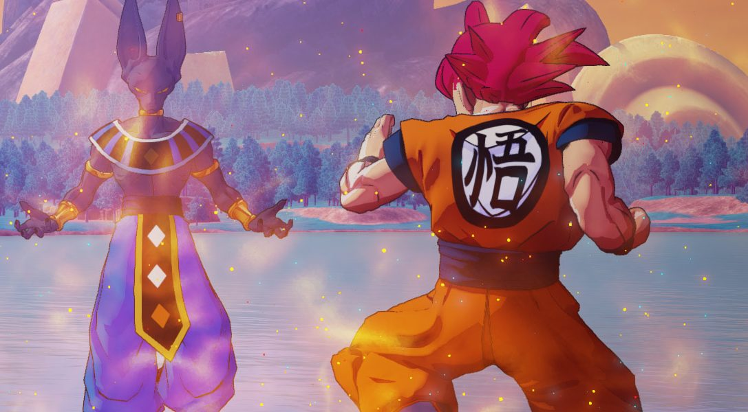 Dragon Ball Z: Kakarot's first DLC launches tomorrow