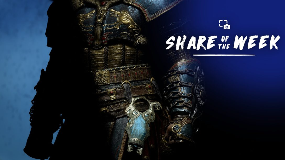 Share of the Week – Armor