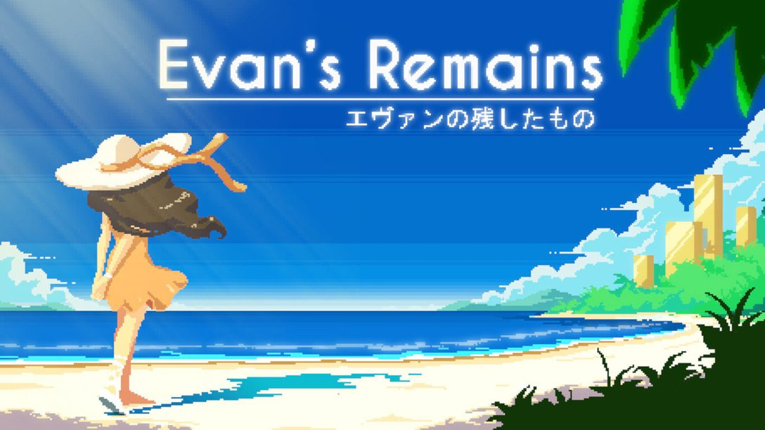 Overcoming Regional Boundaries to Create Evan's Remains, Out June 11 on PS4
