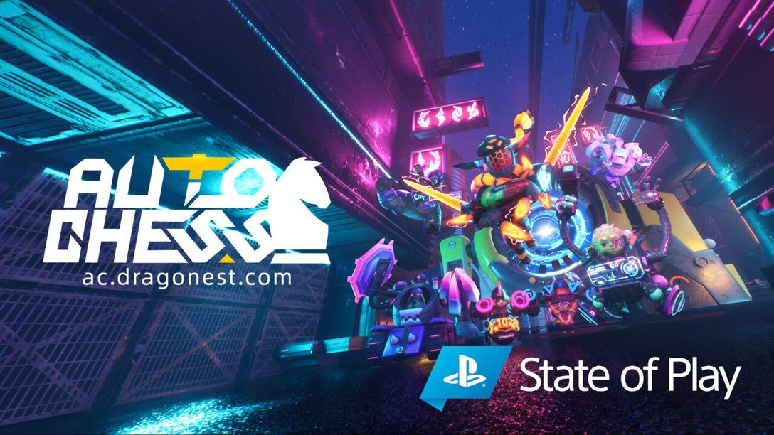 Auto Chess launches on PlayStation October 4