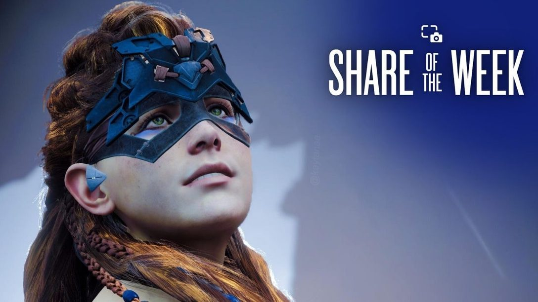 Share of the Week: Inspiring Women