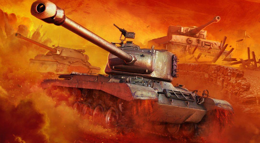 World of Tanks envahit la PlayStation 4