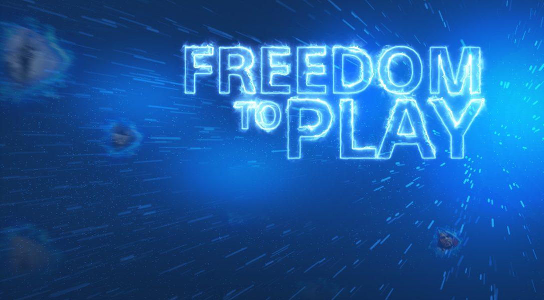 PlayStation Now arrive en France !