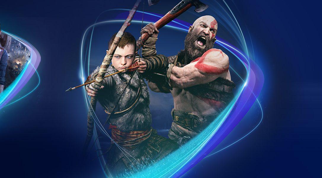 Les abonnements à PlayStation Now changent de prix ; GTA V, God of War et d'autres hits ajoutés au service