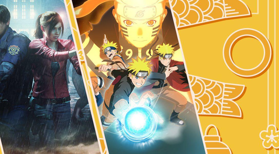 Les offres sur les hits japonais commencent aujourd'hui sur le PlayStation Store !