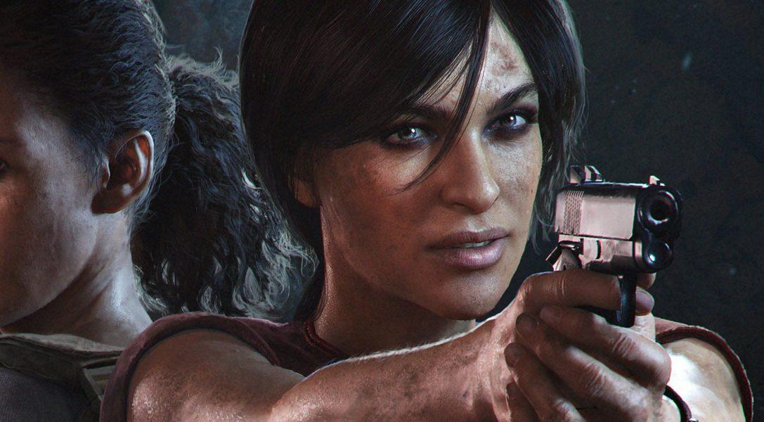 Скидки выходного дня: Destiny 2 и «Uncharted: Утраченное наследие»