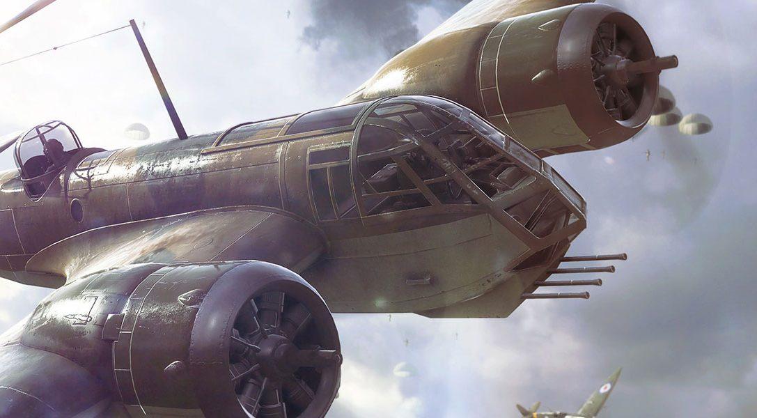 Battlefield V verspricht eine noch nie dagewesene Simulation des 2. Weltkriegs