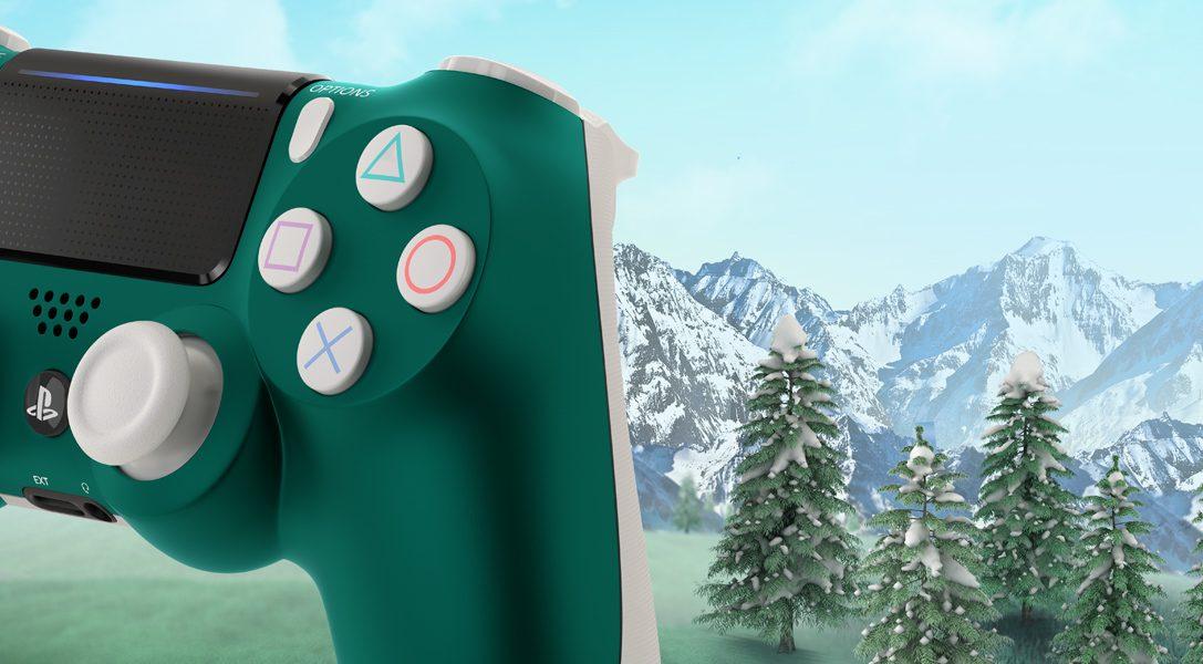 Die neue Sonderedition: der DUALSHOCK 4 in Alpine Green