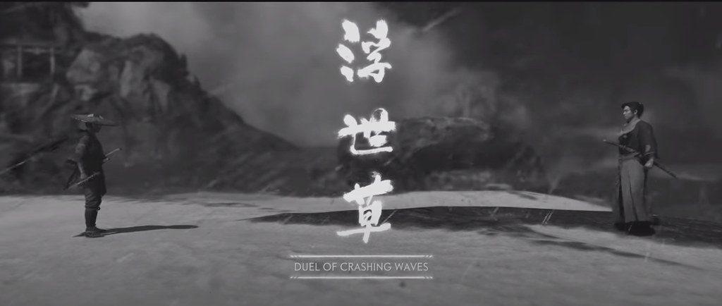 50086926857 b0a2b57841 b1 - Die Musik von Ghost of Tsushima