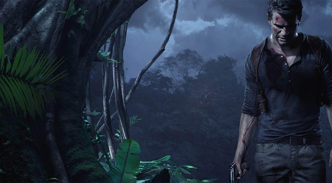 Uncharted 4: A Thief's End llegará en primavera de 2016