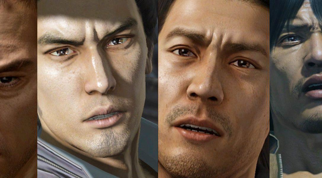 The Yakuza Remastered Collection ya está disponible
