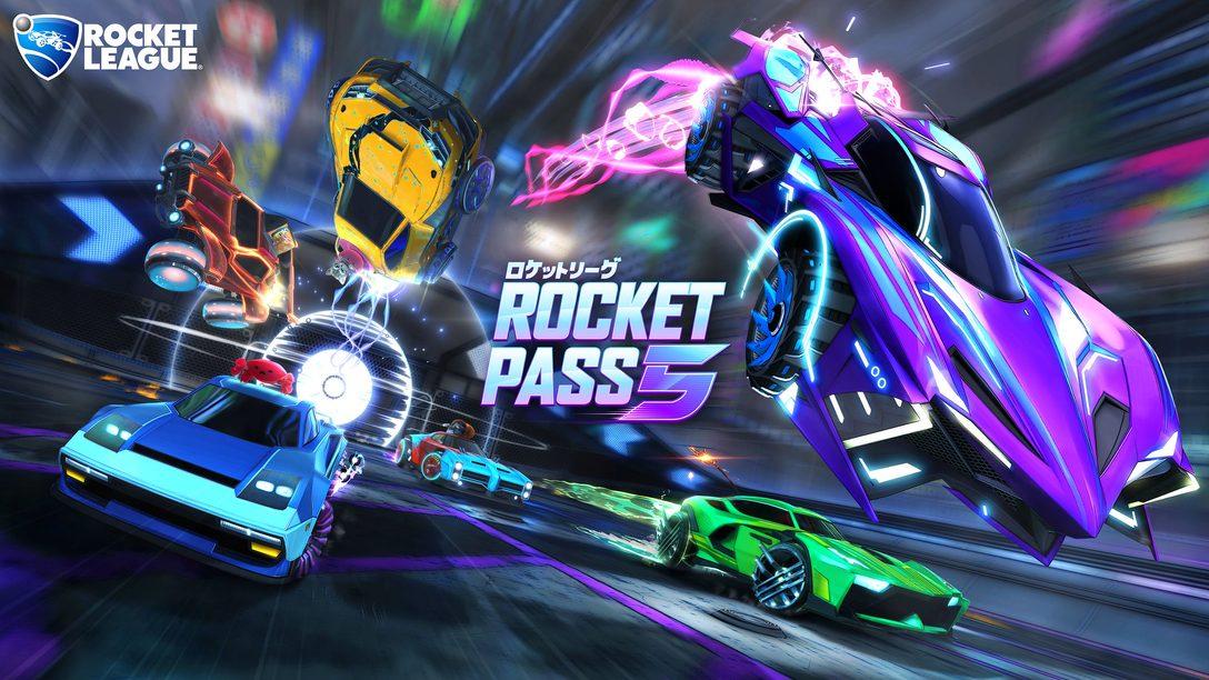 Rocket Pass 5, Blueprints, e Mais Chegam para Rocket League em 4 de Dezembro