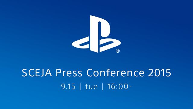 『SCEJA Press Conference 2015』9月15日(火)開催! PS.Blogでストリーミング中継!