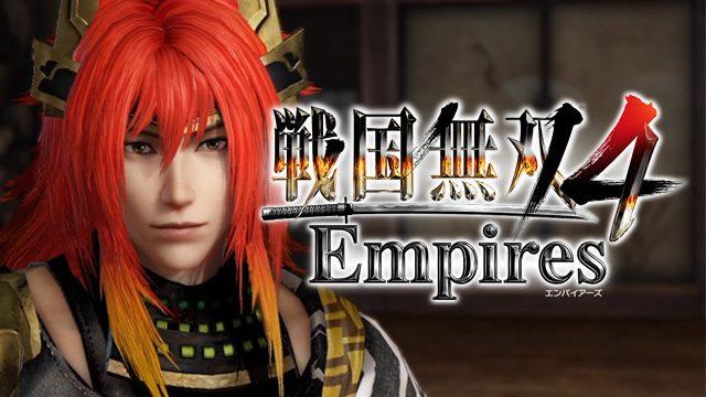 『戦国無双4 Empires』のプレイ動画を公開! 戦場に出会いを求め、オリジナル武将が石田三成に婚活する!!【特集第2回/電撃PS】