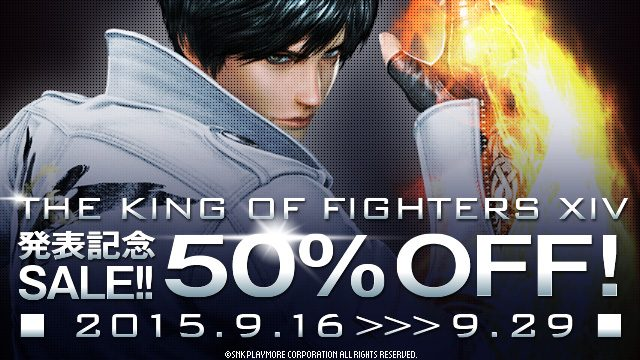『THE KING OF FIGHTERS XIV』発売決定! 9月16日(水)より50~68%OFFの「THE KING OF FIGHTERS XIV発表記念SALE」を開催!