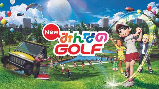 ゴルフをしながら気ままな日々を! PS4®で生まれ変わった『New みんなのGOLF』、2016年発売!