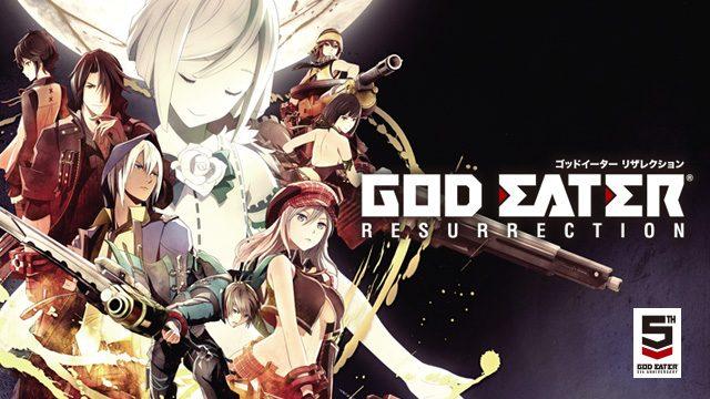 シリーズ累計300万本突破のドラマティック討伐アクション! 今から始める『GOD EATER』!【特集第1回/電撃PS】