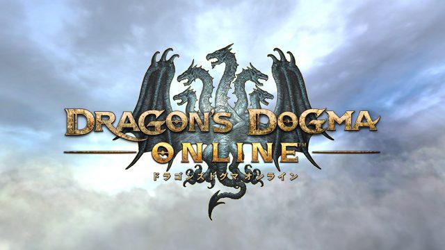 『ドラゴンズドグマ オンライン』の大型アップデート、シーズン1.1が本日解禁! 新たなジョブ、エリア、モンスターの登場で冒険の世界がさらに広がる!