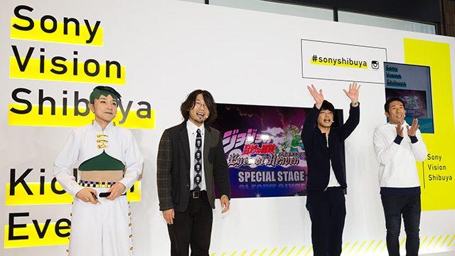 全52キャラや追加初回封入特典をお披露目ッ!『ジョジョの奇妙な冒険 アイズオブヘブン』イベントで渋谷が「ジョジョ」一色に!